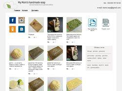 Сайт-каталог на Wordpress