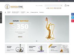 Hookahtime.com.ua