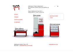 Сайт мебельной компании «Тема»
