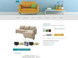 Интернет-магазин Канапа