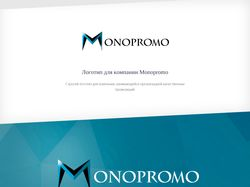 Monopromo