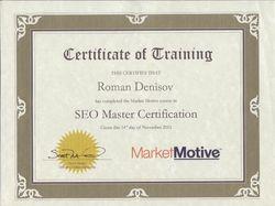 Сертификат по курсам