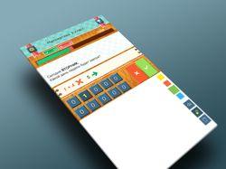 Серия мобильных приложений для детей