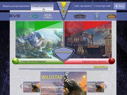 Дизайн сайта о играх