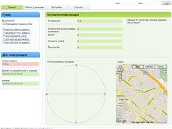 GPS Data Viewer