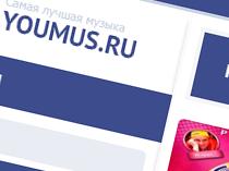 Верстка сайта YouMus.ru