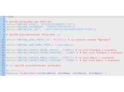 Подключить к amoCRM по Rest API два лендинга