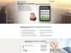 Адаптивный лендинг, верстка сайта, PSD to html