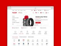 Yulsun – интернет магазин автозапчастей