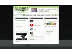 Сайт для SONORUS на bitrix