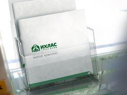 брошура для строительной компании