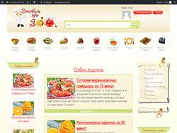 кулинарный сайт Готовим про100