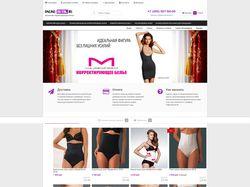 Корректирующее белье (http://online-butik.ru)