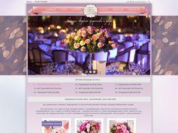 Флористические услуги