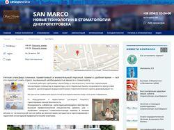Городской портал dnepr.info