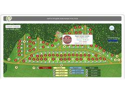 Интерактивная карта продажи земельных участков