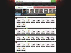 Дизайн рулетки CS:GO