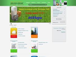 Интернет магазин компании Техно-Торг