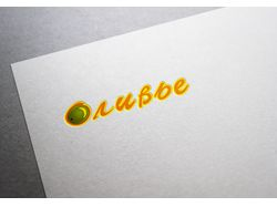 "Логотип ""Оливье"""