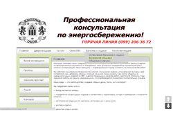imperiyaokon.com.ua