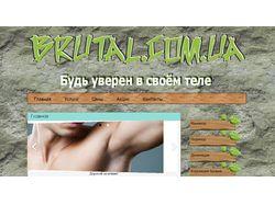 brutal.com.ua