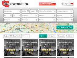 http://www.nocowanie.ru/ Внутренняя страница