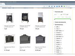 Интернет-магазин печей, каминов и дымоходов