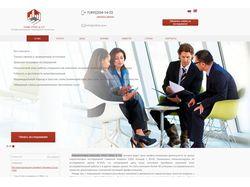 Маркетинговое агентство «Mark Stihel & Co»