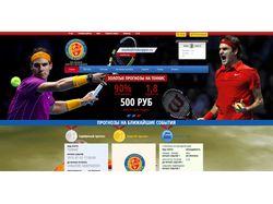 пронозы на спорт clubcapper.ru