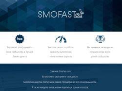 Картинка-обзор сайта для smofast