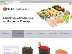 Дизайн компании по доставке суши.