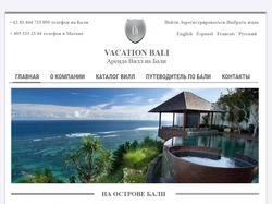 Дизайн сайта для компании.