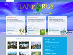 Lankarus