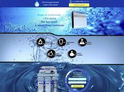 Сайт фильтров для воды