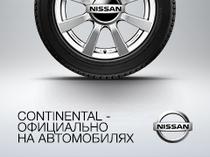 Continental - Nissan