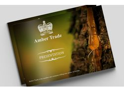 Печатная презентация Amber Trade