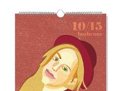 """Календарь """"Друзья"""""""
