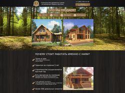 Сайт деревянных домов