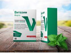 Упаковка витаминно-минерального комплекса
