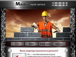 Шаблон сайта для строительно-ремонтного сервиса