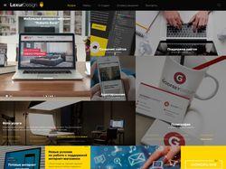 Адаптив - Агенство по разработке сайтов