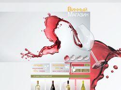 минималистичный дизайн магазин вина в белом