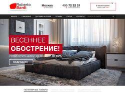 Магазин мебели Roberto Bardi