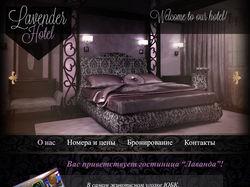 Шаблон для сайта гостиницы
