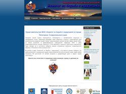 Сайт комитета по борьбе с коррупцией