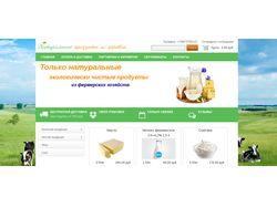 Интернет магазин натуральных продуктов