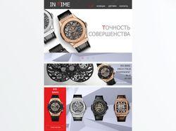 дизайн сайта магазин часов в белом