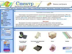 Производство канцелярских товаров