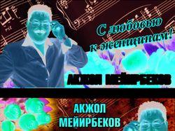 Банер к концерту на 8 марта