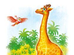 «Африка»_a2 - детск. литература